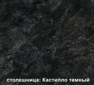 Стол раскладной кухонный Стендмебель ясень