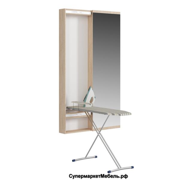 Пенал-зеркало Светлана с гладильной доской сонома