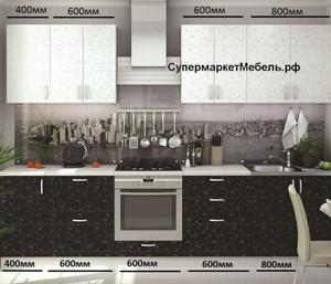 Кухня Дина 3,0м белый принт/черный принт*