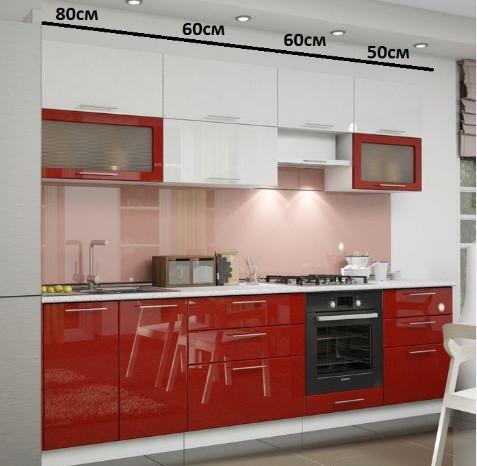 Кухня София 2,5м белый/гранат, металлик