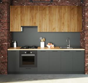 Кухня Равенна Сити 2,6м, крафт золотой/антрацит